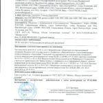 Декларация шкафы-купе ООО Ревдамебель
